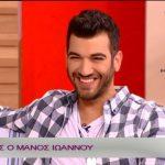 Ο Μάνος Ιωάννου στο «Επιτέλους Σαββατοκύριακο» (βίντεο)