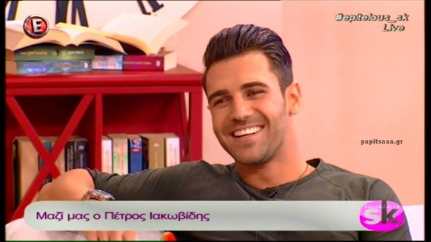 Ο Πέτρος Ιακωβίδης στο «Επιτέλους Σαββατοκύριακο» (βίντεο)