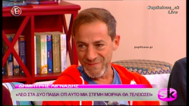 Ο Δημήτρης Λιγνάδης στο «Επιτέλους Σαββατοκύριακο» (βίντεο)