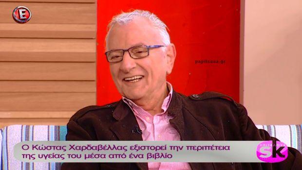 Ο Κώστας Χαρδαβέλλας στο «Επιτέλους Σαββατοκύριακο» (βίντεο)