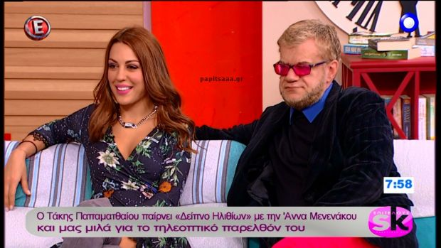 Ο Τάκης Παπαματθαίου και η Άννα Μενενάκου στο «Επιτέλους Σαββατοκύριακο» (βίντεο)
