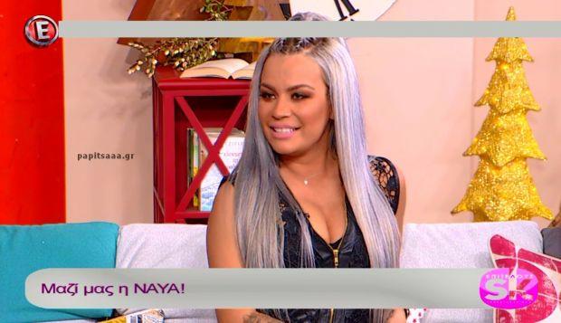 Η Naya στο «Επιτέλους Σαββατοκύριακο» (βίντεο)