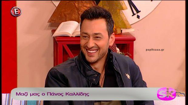 Ο Πάνος Καλλίδης στο «Επιτέλους Σαββατοκύριακο» (βίντεο)