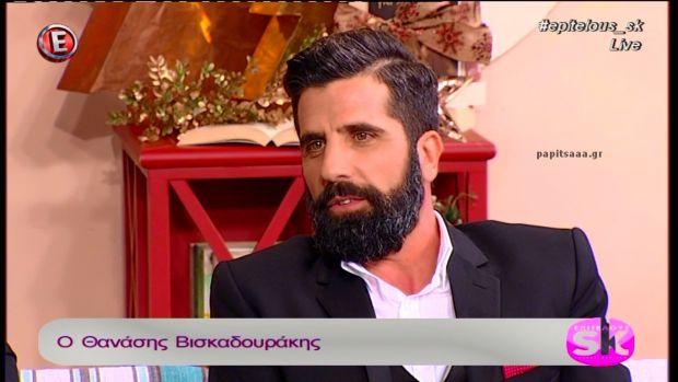 Ο Θανάσης Βισκαδουράκης στο «Επιτέλους Σαββατοκύριακο» (βίντεο)
