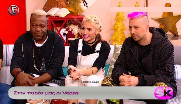 Οι Vegas στο «Επιτέλους Σαββατοκύριακο» (βίντεο)