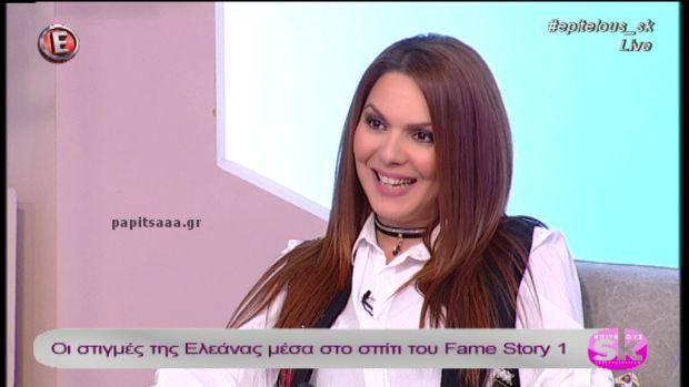 Η Ελεάνα Παπαϊωάννου στο «Επιτέλους Σαββατοκύριακο» (βίντεο)