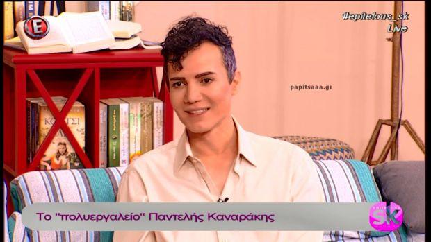 Ο Παντελής Καναράκης στο «Επιτέλους Σαββατοκύριακο» (βίντεο)