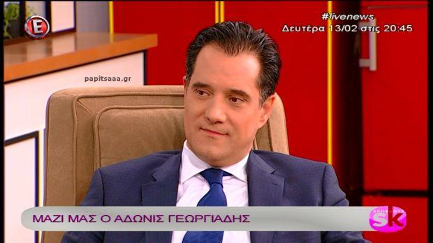 Ο Άδωνις Γεωργιάδης στο «Επιτέλους Σαββατοκύριακο» (βίντεο)