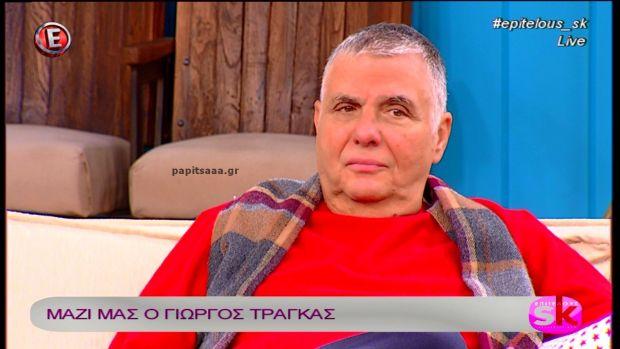 Ο Γιώργος Τράγκας στο «Επιτέλους Σαββατοκύριακο» (βίντεο)