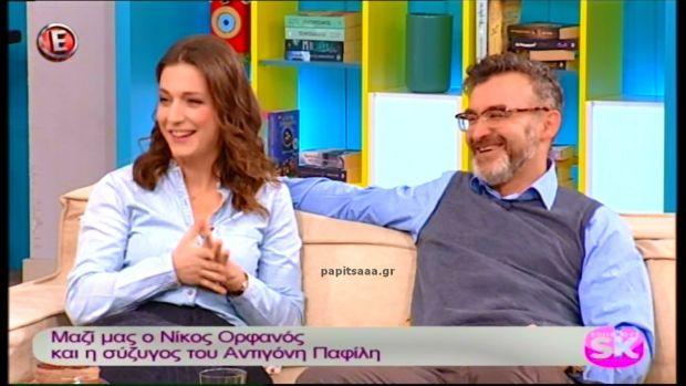 Ο Νίκος Ορφανός και η Αντιγόνη Παφίλη στο «Επιτέλους Σαββατοκύριακο» (βίντεο)