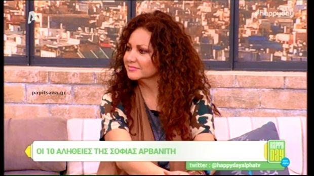 Η Σοφία Αρβανίτη στο «Happy Day» (βίντεο)