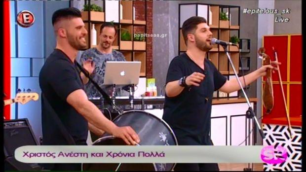 Οι Droulias Brothers στο «Επιτέλους Σαββατοκύριακο» (βίντεο)