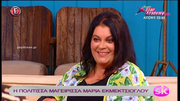 Η Μαρία Εκμεκτσίογλου στο «Επιτέλους Σαββατοκύριακο» (βίντεο)