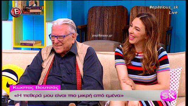 Ο Κώστας Βουτσάς και η Αλίκη Κατσαβού στο «Επιτέλους Σαββατοκύριακο» (βίντεο)