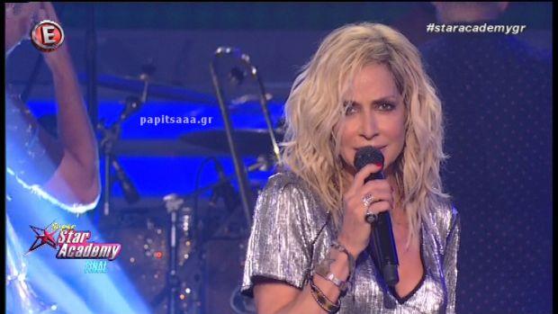 Η Άννα Βίσση τραγουδάει στο Star Academy (βίντεο)