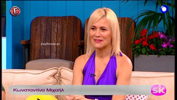 Η Κωνσταντίνα Μιχαήλ στο «Επιτέλους Σαββατοκύριακο» (βίντεο)