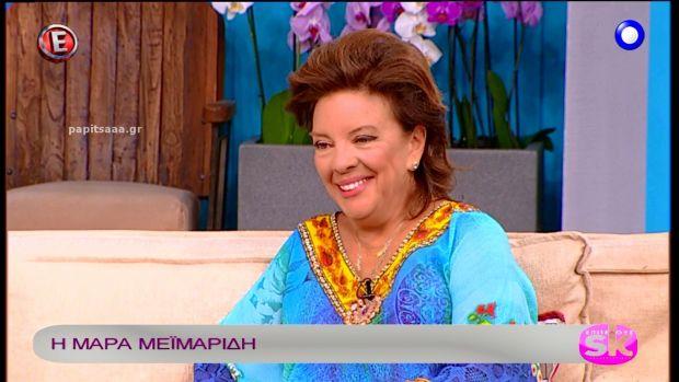 Η Μάρα Μεϊμαρίδη στο «Επιτέλους Σαββατοκύριακο» (βίντεο)